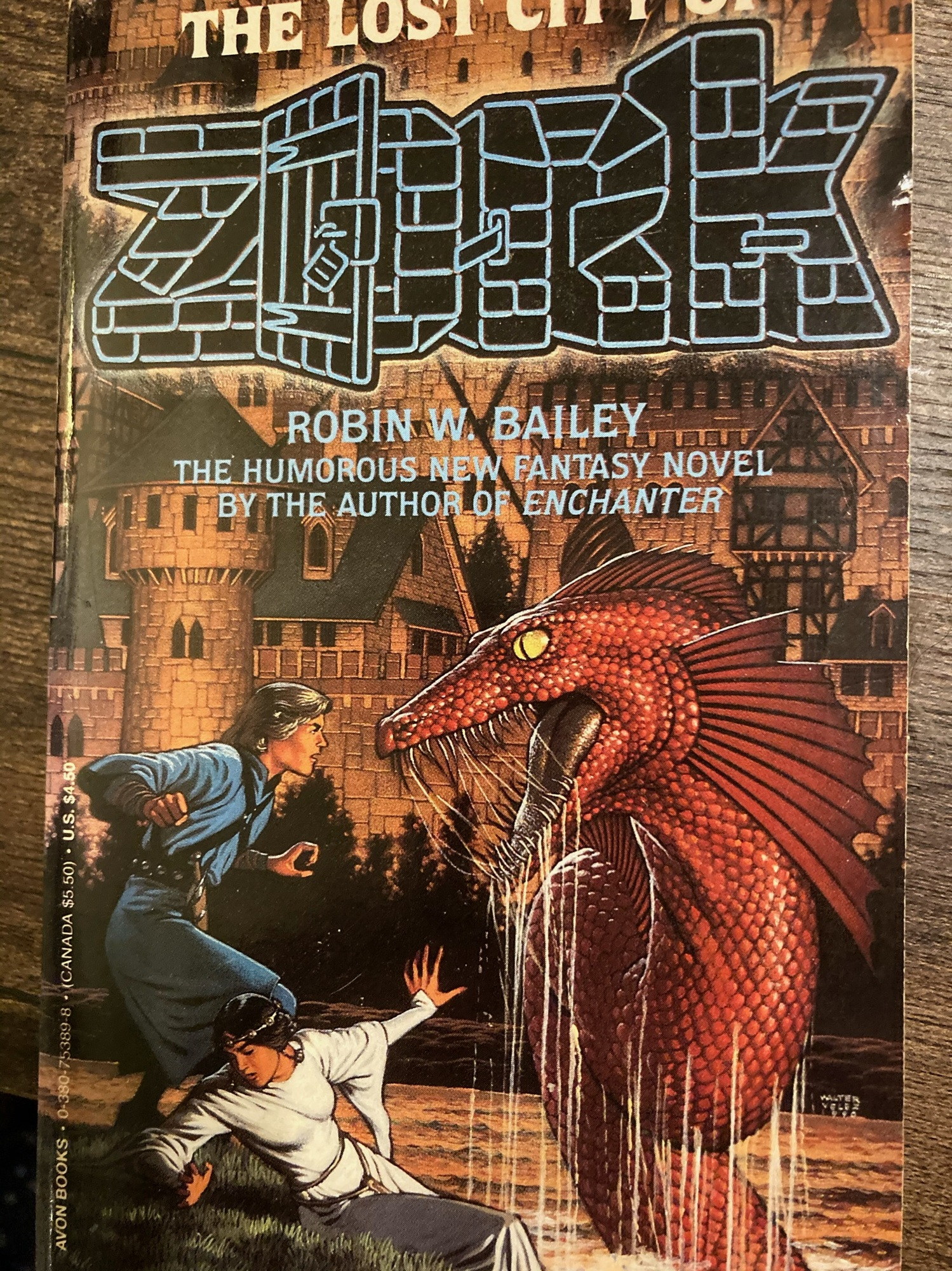 Lost City of Zork cover