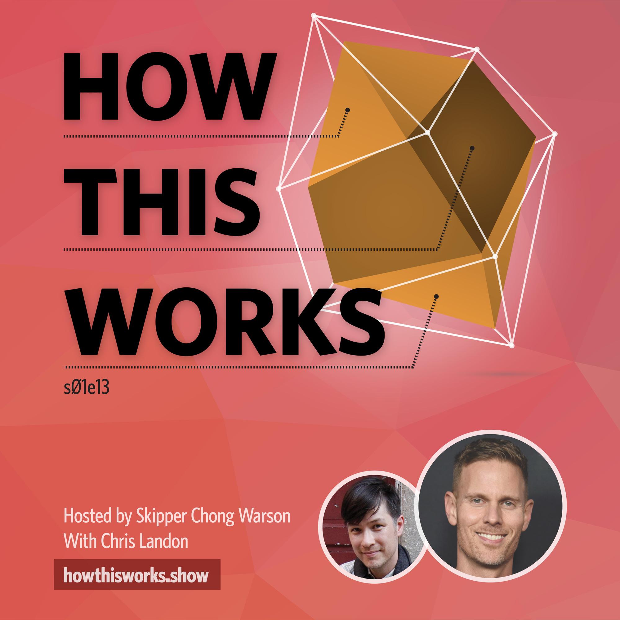 How This Works - Chris Landon