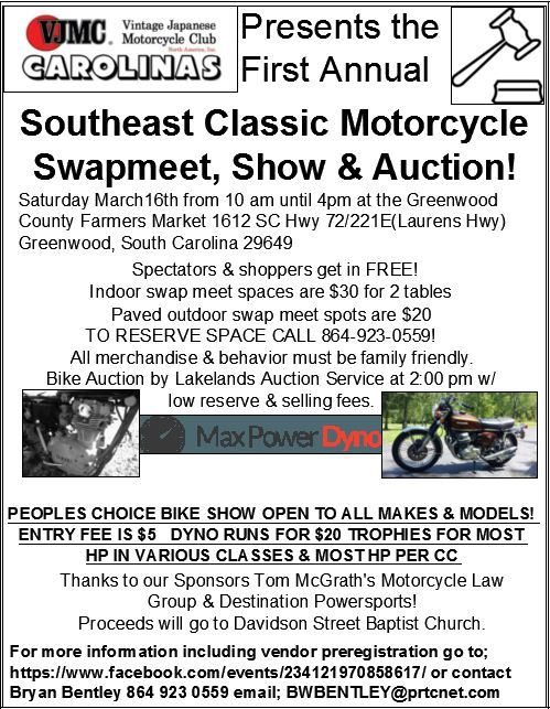 Southeast Classic Motorcycle Swap Meet Show & Auction